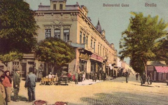 Bulevardul Cuza Braila anul 1925