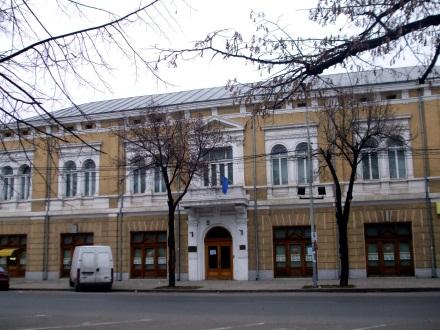 Muzeul Braila