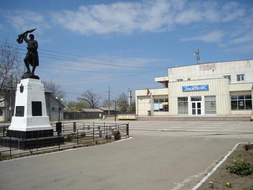 Primaria Ianca
